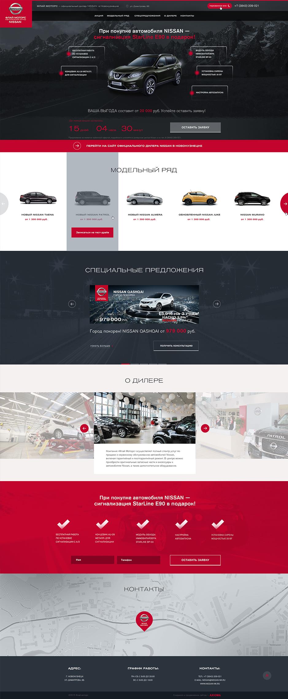 Motors продвижение сайтов создание и продвижение сайтов в беларуси